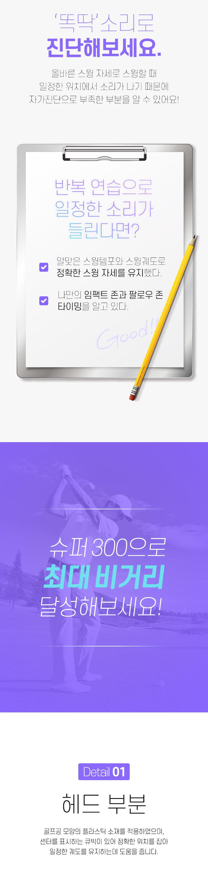 2021062801_1_5.jpg